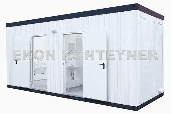 wc-dus-konteyner-003543357FC-7286-99F4-EB65-72F5E9D23C78.jpg