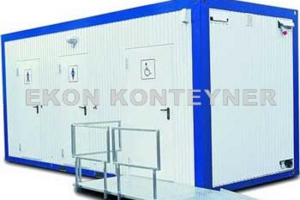 wc-dus-konteyner-008CA1DC3DD-85DE-5E94-A835-0732170DB69C.jpg