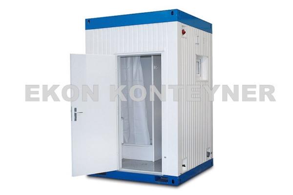wc-dus-konteyner-009D156049B-3B99-FD98-E61B-471F50AED499.jpg