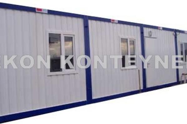 birlisimli-konteyner-0036DC098C1-531F-9757-E4F7-AD2A242883DF.jpg